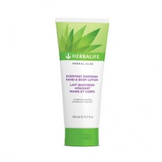Aloe - Hand and Body Lotion 200ml